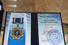 """Генеральный директор нашей компании был награжден медалью """"Профессионал года 2020""""."""
